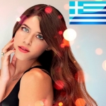 Demy - This is Love (Greece)